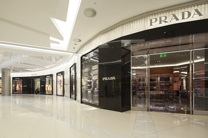 Prada opens its first south african flagship in the heart of johannesburg glam africa - Home prada design ...