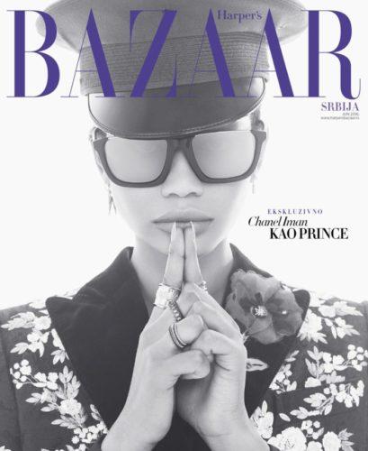 Chanel-Iman-Harpers-Bazaar-3