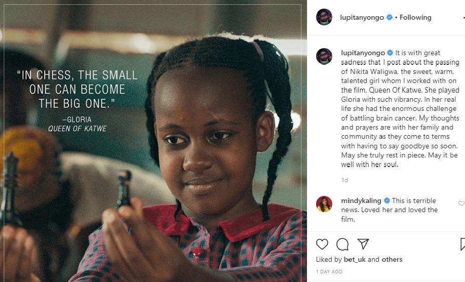 Lupita Nyong'o's tribute to Nikita Pearl Waligwa